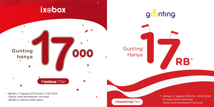 ixoboxgoonting